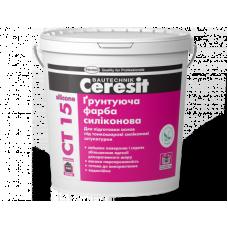 Грунтующая краска силиконовая, 10л CERESIT СТ-15 (Церезит СТ-15)    фото