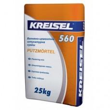 "Смесь штукатурная ""PUTZMOERTEL 560"" ""Kreisel"" 25 кг"