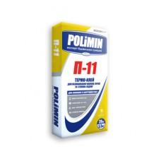 Клей для каминов Polimin P-11 (Полимин П-11)  25 кг