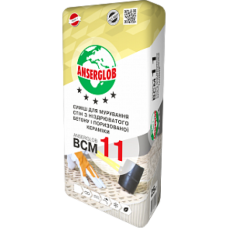 Клей для газоблока, 25кг Ансерглоб ВСМ 11 (Anserglob BCM 11)