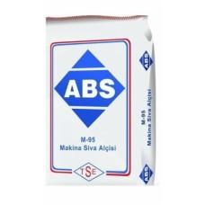 Шпаклевка стартовая АБС (ABS) Турция