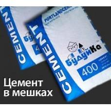 Цемент М-400 (50 кг.) - «БудуйКа» Ивано - Франковск