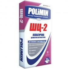 Штукатурка Полимин  ШЦ-2 (Polimin) цементная  25 кг