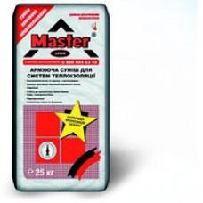 Эластичный клей для систем теплоизоляции (армирование), 25 кг MASTER-Армир (Мастер)