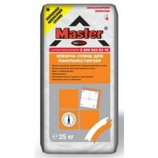 Эластичный клей для систем теплоизоляции от -5, 25кг MASTER EXOTERM (Мастер Экзотерм)