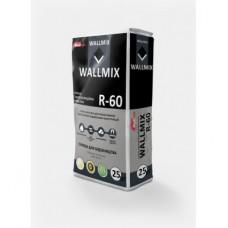Гидроизоляционная смесь, 25кг Wallmix R-60 (Волмикс Р-60)