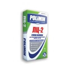 Смесь наливная для теплых полов 7-80мм Полимин ЛЦ-2