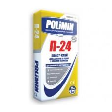 Клей для керамогранита и камня эластичный, серый Polimin P-24 (Полимин П-24)  25 кг