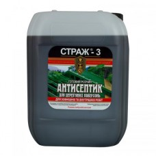 СТРАЖ-3 Антисептик для дерева 10л. канистра готовый