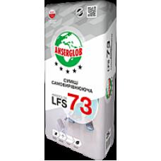 Смесь цементно-гипсовая самовыравнивающаяся 23кг (5-100мм), Ансерглоб LFS-73 (Anserglob LFS-73) фото