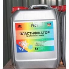 Пластификатор FM1 противоморозный 5л, TOTUS (Тотус)