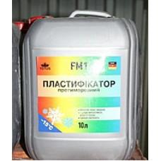 Пластификатор FM1 противоморозный 10л, TOTUS (Тотус) фото