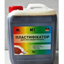Пластификатор M1 для всех видов бетона 10л, TOTUS (Тотус)