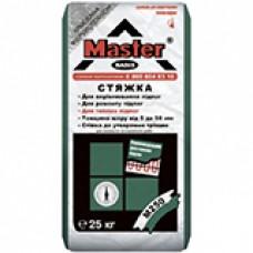 Cтяжка д/пола (25кг), MASTER Basis (Мастер)