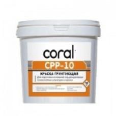 Грунт-краска 10 л, КОРАЛ СРР-10 (Coral)