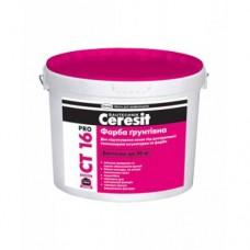 Краска грунтующая, 10л Церезит СТ - 16  (CERESIT СТ-16 )
