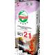 Смесь штукатурная для газоблока, 25кг Ансерглоб ВСТ-21 (Anserglob ВСТ-21)