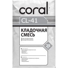 КОРАЛ СL-41 Клей для газоблока  25 кг
