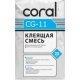 Клей для плитки 25 кг, Корал ЦГ 11 (Coral)