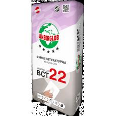 Смесь штукатурная финишная для ручного нанесения  Ансерглоб БСТ 22 (Anserglob BСТ-22) 25кг