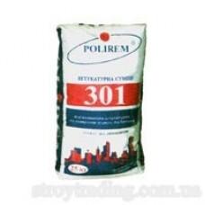 Штукатурка цементная универсальная  POLIREM-301 (Полирем СШт-301)  25 кг