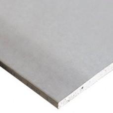 Гипсокартон потолочный 9,5 мм Knauf (Кнауф) - 2 метра
