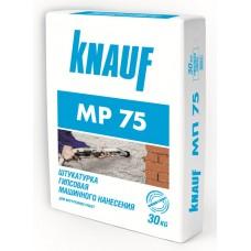 Гипсовая машинная штукатурка Кнауф МП-75 (Knauf MP-75) (30 кг) фото